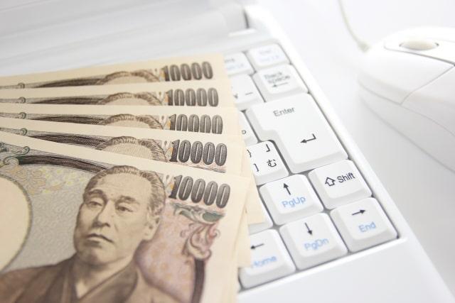 ポイントサイトでサクッと10万円を稼ぐ!