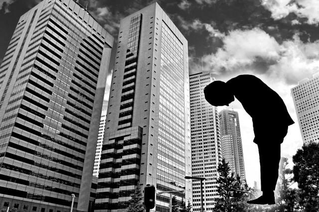 ブラック企業を会社都合退職で今すぐ辞める方法