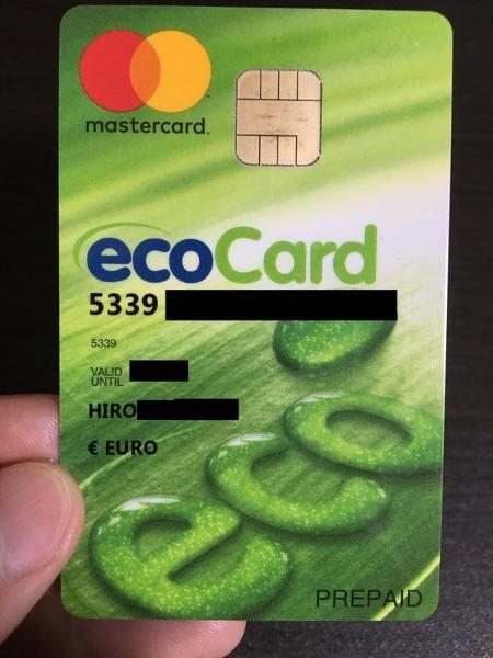 【重要】ecoカードが2018年8月6日から永久利用不可!ヨーロッパ圏居住者以外は締め出し状態に