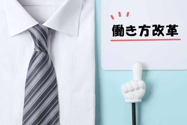 同一労働同一賃金で非正規雇用の待遇改善に期待大の予感【不合理な待遇差が禁止に】